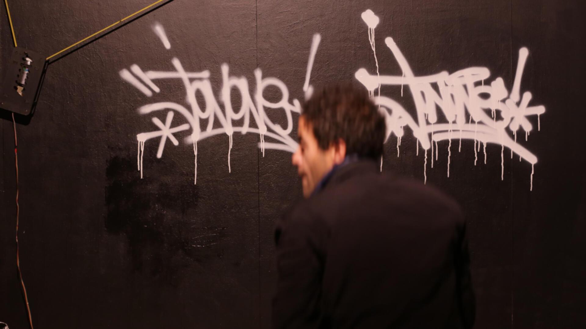Graffiti Machine